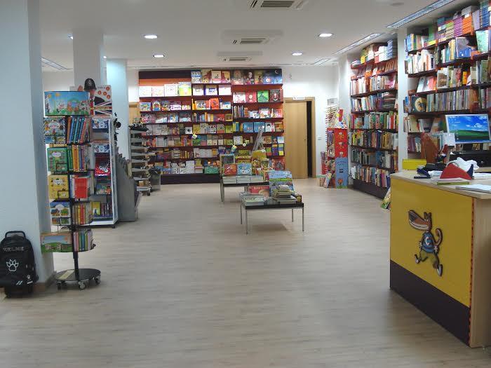 Librerias infantiles y juveniles de madrid - Libreria carmen ...
